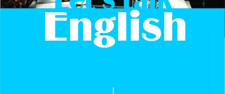 Kurse komunikimi në gjuhën angleze